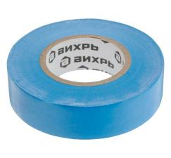 Изолента (19mm*20m*0,15mm) синяя ВИХРЬ